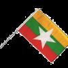 Birmanie2 ss fond